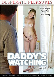 Daddy'S Watching (2015) (136027.8)