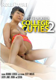 Buttfucked College Cuties 2 (2018) (161400.2)