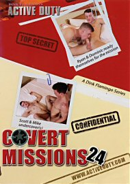 Covert Missions 24 (2016) (185350.17)