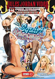 Squirt Machines (2 DVD Set) (78085.3)