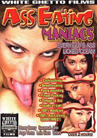 Ass Eating Maniacs (78138.5)
